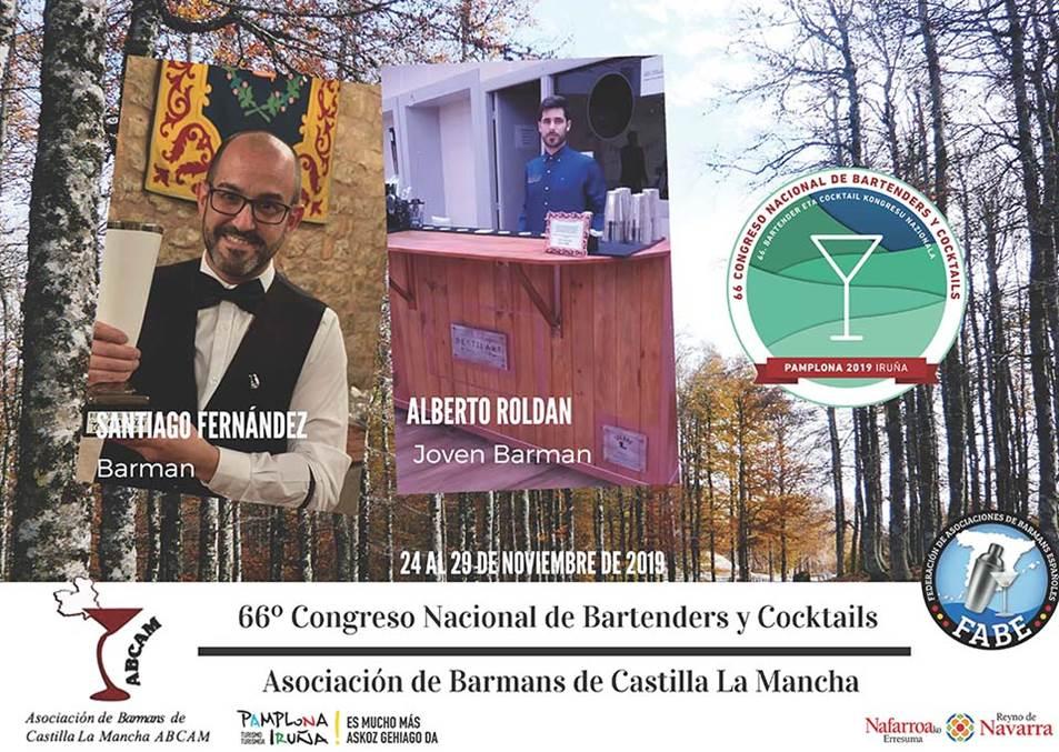 Castilla la Mancha-ABCAM_Participantes_LXVI_Campeonato_NacionalCastilla la Mancha-ABCAM_Participantes_LXVI_Campeonato_Nacional